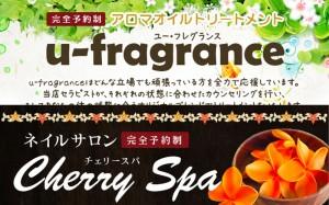 u-fragrance